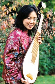While this musical instrument has been around for almost 2000 years in China, this girl is obviously a bit younger