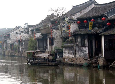Another water village that I visited, just before I arrived in Suzhou