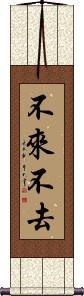 Eternal Energy /  Eternal Matter Vertical Wall Scroll