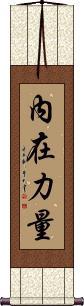 Inner Strength Vertical Wall Scroll