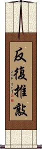 Push or Knock Vertical Wall Scroll