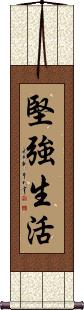 Live Strong Vertical Wall Scroll