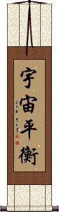 Universe in Balance / Balanced Universe Vertical Wall Scroll