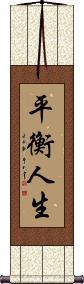 Life in Balance / Balancing Life Vertical Wall Scroll