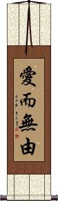 Love Without Reason Vertical Wall Scroll
