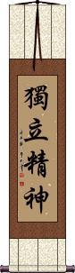 Independent Spirit Vertical Wall Scroll