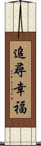 Pursuit of Happiness Vertical Wall Scroll