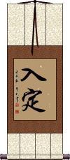 Zen Contemplation Vertical Wall Scroll