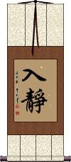 Sit Quietly in Meditation Vertical Wall Scroll