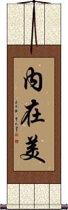 Inner Beauty / Beauty of Spirit Vertical Wall Scroll