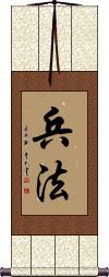 Art of War Vertical Wall Scroll