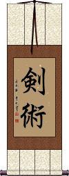 Kenjutsu / Kenjitsu Vertical Wall Scroll