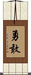 Bravery / Courage Vertical Wall Scroll