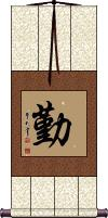 Diligence Vertical Wall Scroll