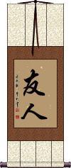 Yujin Vertical Wall Scroll
