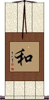 Peace / Harmony Vertical Wall Scroll