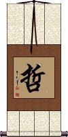 Tetsu / Wise Sage Vertical Wall Scroll