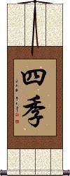 The Four Seasons Vertical Wall Scroll