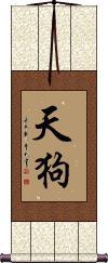 Tengu Vertical Wall Scroll
