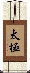 Tai Chi / Tai Ji Vertical Wall Scroll