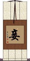 Mistress / Concubine / Servant Vertical Wall Scroll