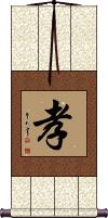 Filial Piety Vertical Wall Scroll