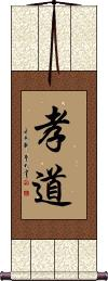 The Dao of Filial Piety Vertical Wall Scroll