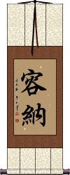 Acceptance / Tolerate Vertical Wall Scroll