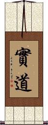 True Religion / Buddha Truth Vertical Wall Scroll