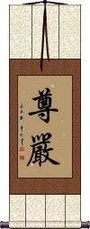 Dignity / Honor / Sanctity / Integrity Vertical Wall Scroll