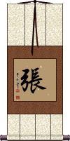 Zhang / Cheung Vertical Wall Scroll