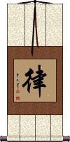 Ritsu Vertical Wall Scroll