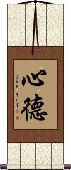 Morality of Mind Vertical Wall Scroll