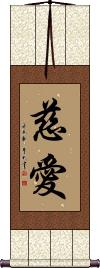 Love and Devotion Vertical Wall Scroll
