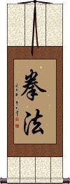 Kenpo / Kempo / Quan Fa / Chuan Fa Vertical Wall Scroll