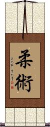 Jujitsu / Jujutsu Vertical Wall Scroll