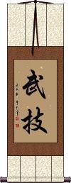 Martial Arts Skills Vertical Wall Scroll