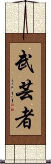 Martial Arts Master Vertical Wall Scroll