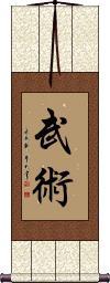 Martial Arts / Wu Shu Vertical Wall Scroll