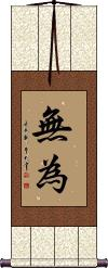 Wu Wei / Without Action Vertical Wall Scroll