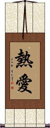 Passionate Love / Ardent Love and Devotion Vertical Wall Scroll