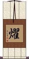 Yoko / Brilliant / Glorious Vertical Wall Scroll