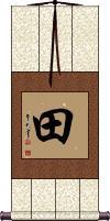 Tian / Tien Vertical Wall Scroll