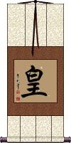 Emperor Vertical Wall Scroll