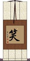 Laugh / Smile Vertical Wall Scroll