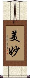 Elegant / Exquisite / Grace Vertical Wall Scroll