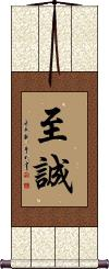 Sincerity and Devotion Vertical Wall Scroll