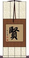 Wise and Virtuous Vertical Wall Scroll