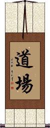 Dojo / Martial Arts Studio Vertical Wall Scroll
