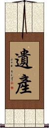 Heritage / Legacy / Inheritance Vertical Wall Scroll